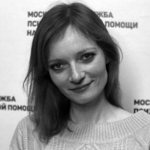 Надежда Скрибцова